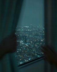 Park Hyatt Hotel, Tokyo (Curtains) by Alec Soth contemporary artwork photography