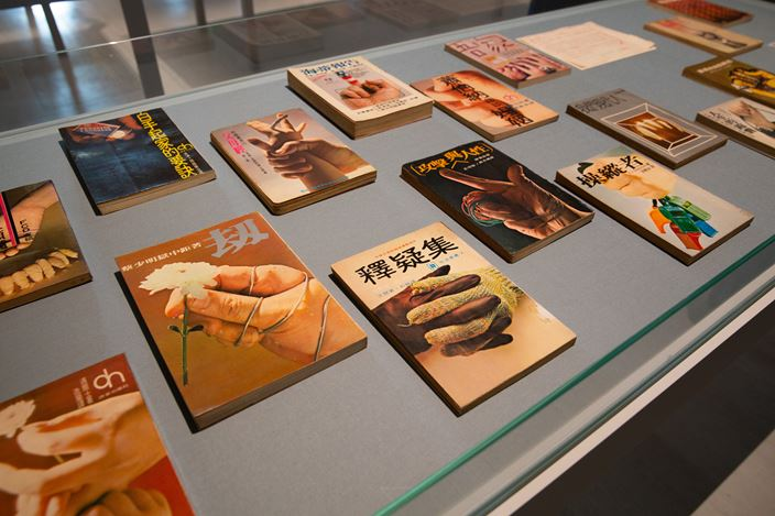 Exhibition view: Huang Hua-Cheng,An Open Ending: Huang Hua-Cheng, Taipei Fine Arts Museum, Taipei (9 May–8 November 2020). Courtesy Taipei Fine Arts Museum.
