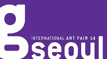 Contemporary art exhibition, G-Seoul 2014 at Ocula Advisory, Seoul, South Korea