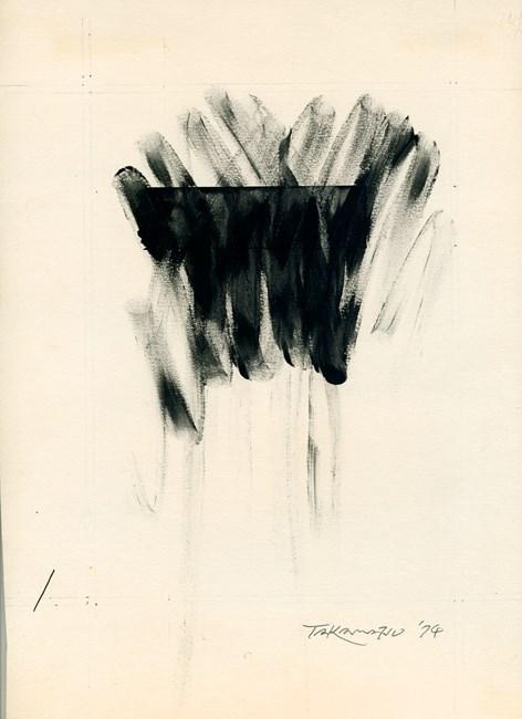 Rubbing by Jiro Takamatsu contemporary artwork