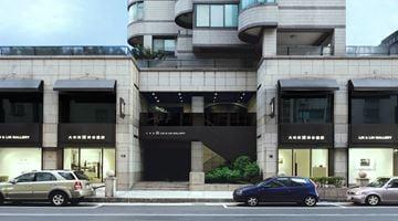 Lin & Lin Gallery contemporary art gallery in Taipei, Taiwan