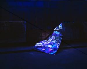 An Iron Sheet by Chen Wei contemporary artwork