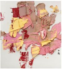 Beauty 紅顏 by Zhu Jinshi contemporary artwork painting