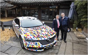 Renault SAMSUNG, Art Car Project
