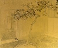 The Master of Nets Garden (Wangshi Yuan) by Zheng Li contemporary artwork works on paper