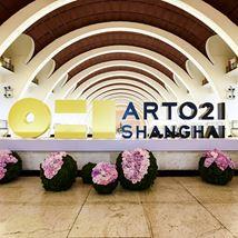 ART021 Shanghai Contemporary Art Fair