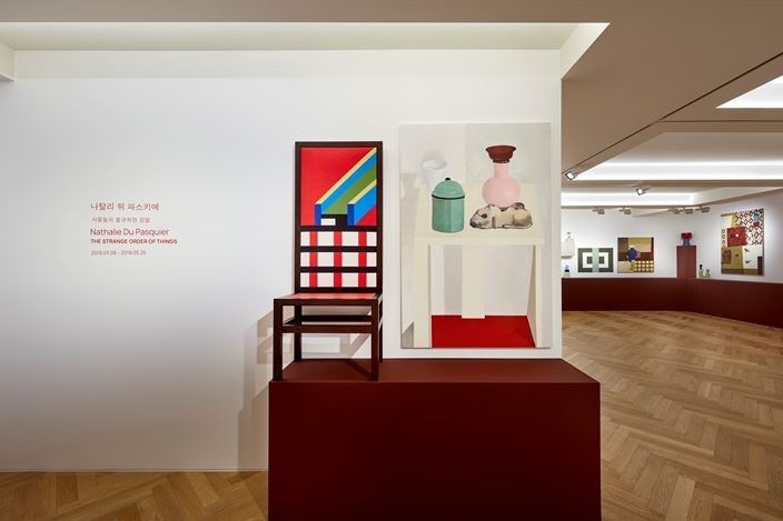 Exhibition view: Nathalie Du Pasquier, the strange order of things, Pace Gallery, Seoul (8 March–25 May 2019). © Nathalie Du Pasquier. Courtesy Pace Gallery. Photo: Sangtae Kim.