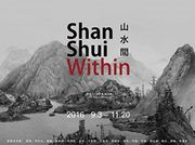 MoCA Shanghai announces 'Shanshui Within' featuring 16 contemporary Chinese artists