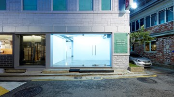 Baik Art contemporary art gallery in Seoul, South Korea