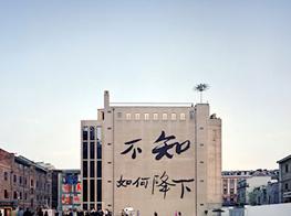 Shanghai Exhibition Round-up, June 2015
