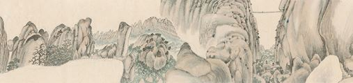 The Scroll of Chaya Mountain by Liang Shuo contemporary artwork 2