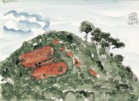 Mount Nanputuo IV by Lin Chuan-Chu contemporary artwork painting, works on paper, drawing