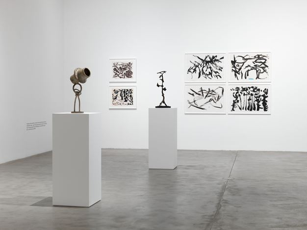 Exhibition view:David Smith, Field Work,Hauser & Wirth, Somerset (28 September 2019–5 January 2020).© 2019 The Estate of David Smith / Licensed by VAGA at Artists Rights Society (ARS), NY. Courtesy The Estate of David Smith and Hauser & Wirth. Photo: Ken Adlard.