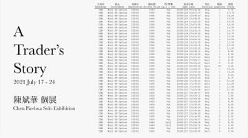 Contemporary art exhibition, Chen Pin Hua, A Trader's Story at VT Artsalon, Taipei, Taiwan