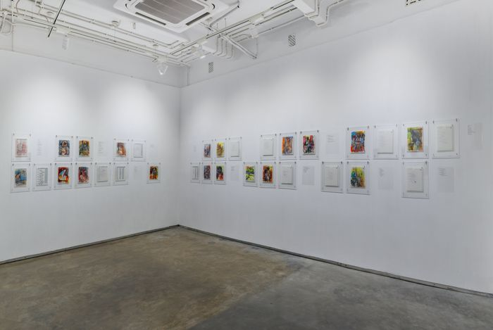 Exhibition view: Reba Hore, The Broken Foot Journal and Other Stories, Experimenter, Ballygunge Place (12 August–4 October 2021). Courtesy Experimenter.