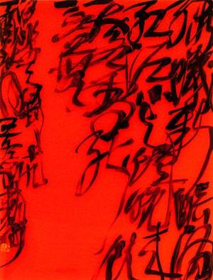 BAI Juyi, 'Invitation to Liu the Nineteenth', Entangled Script 《白居易「問劉十九」亂書》 by Wang Dongling contemporary artwork