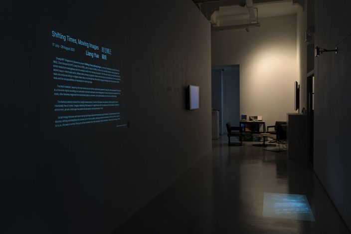 Exhibition view: Shifting Times, Moving Images: Liang Yue, ShanghART Singapore (17 July–29 August 2021). Courtesy ShanghART.