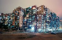 'Kowloon Walled City Night View from SW Corner', Hong Kong by Greg Girard contemporary artwork photography, print