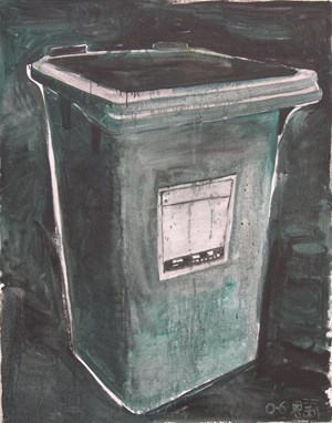 Dustbin 垃圾箱 by Zhang Enli contemporary artwork