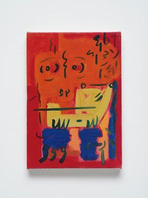 그림43 by Park Kyung Ryul contemporary artwork