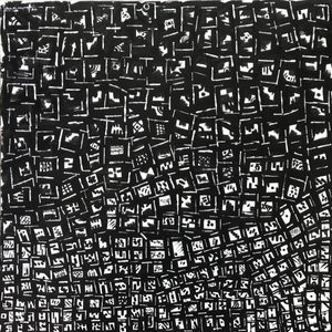 Know Or Not by Aung Myint contemporary artwork