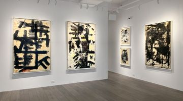 Contemporary art exhibition, Michael (Corinne) West, Epilogue: Michael West's Monochrome Climax at Hollis Taggart, New York, USA