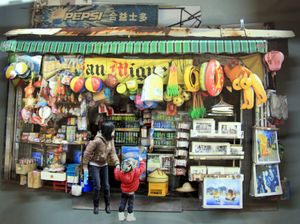 'Hop Yick Store', Stanley, Hong Kong by Alexis Ip contemporary artwork photography, print