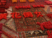The Idea Of 'Home' Explored At Ucca, Beijing