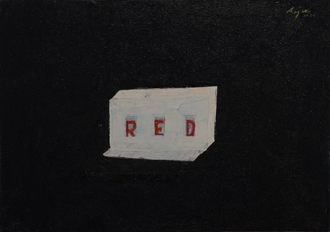 R E D by C.K. Rajan contemporary artwork