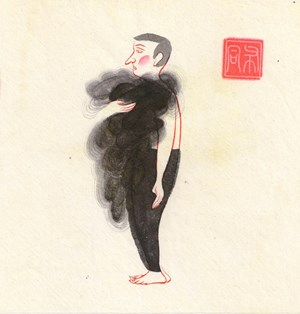 Man 128 by Buddhadev Mukherjee contemporary artwork works on paper