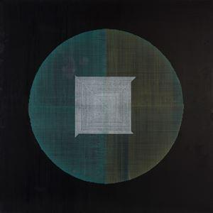 理想之所2   Ideal Place No. 2 by Chen Yufan contemporary artwork