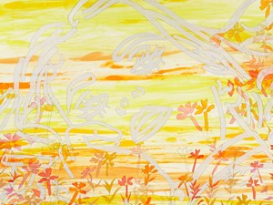 The Sun is Sinking in the West by Reza Farkhondeh & Ghada Amer contemporary artwork