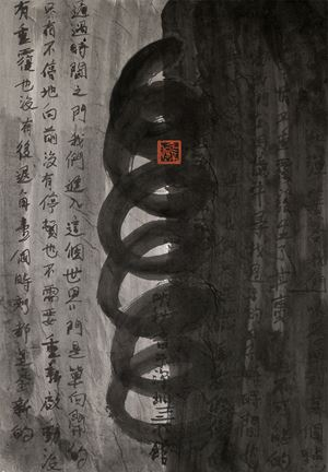 Gray Black Script, From the Diary by Fung Ming Chip contemporary artwork