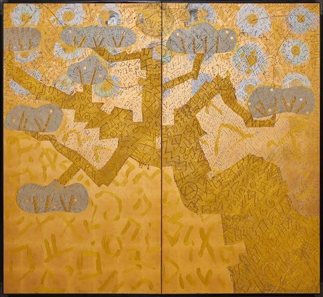 Untitled MK-32 by Shuji Mukai contemporary artwork