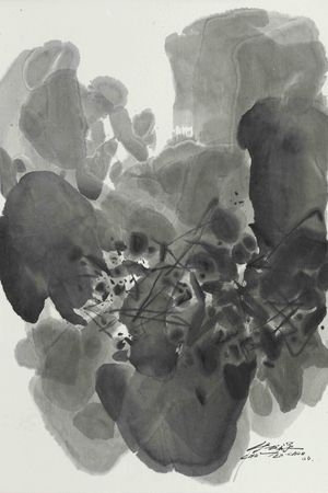 B/W Composition 5 by Chu Teh-Chun contemporary artwork painting, works on paper, drawing