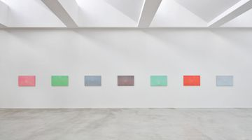 Contemporary art exhibition, Michel Mouffe, Nebel at Axel Vervoordt Gallery, Antwerp, Belgium