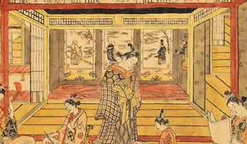 'A Third Gender' at Japan Society, New York