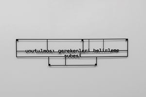 Unit of Determining What Needs to be Forgotten by Memed Erdener contemporary artwork