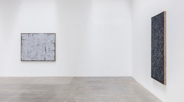 Contemporary art exhibition, Ha Chong Hyun, Solo Exhibition at Blum & Poe, Los Angeles, USA