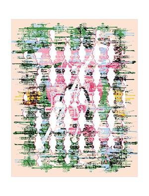 4-fold landscape L 138 by Sang Nam Lee contemporary artwork