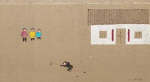 Tile-roofed House and Four Children by Yeh Shih-Chiang contemporary artwork