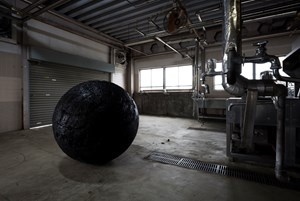 Void - Blackening by Toshikatsu Endo contemporary artwork installation