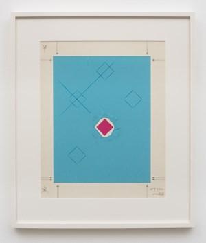 "Book designs ""Compound"" by Jiro Takamatsu contemporary artwork"