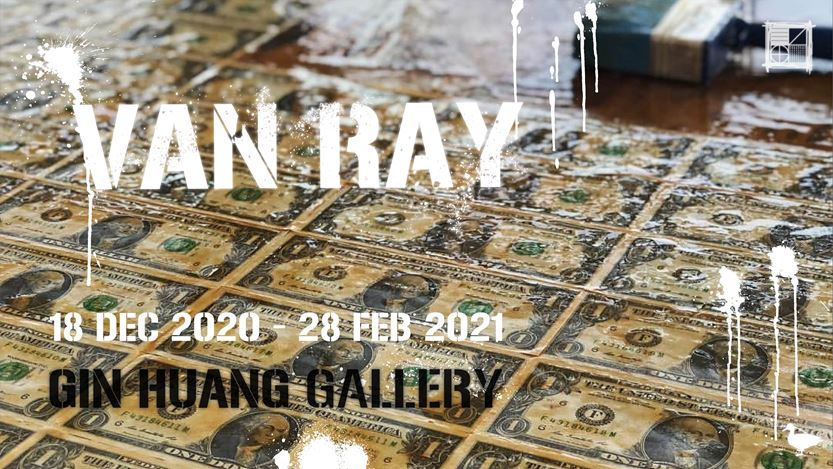 Exhibition view: Van Ray, Van Ray Solo Show, GIN HUANG Gallery, Taichung City (18 December 2020–28 February 2021). Courtesy GIN HUANG Gallery.