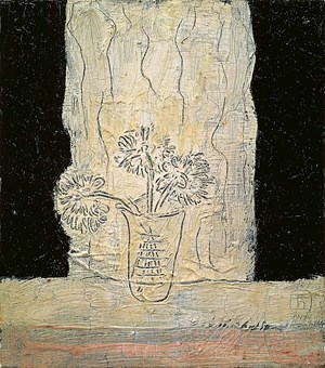Flowers in a Beaker 瓶菊 by Sanyu contemporary artwork