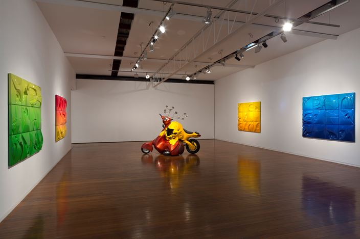 Exhibition view: Patricia Piccinini, The Struggle and the Dawn, Roslyn Oxley9 Gallery (28 August–30 September 2017). Courtesy Roslyn Oxley9 Gallery.