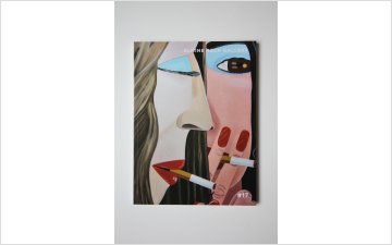 Almine Rech Gallery: Newsletter #17, 2016