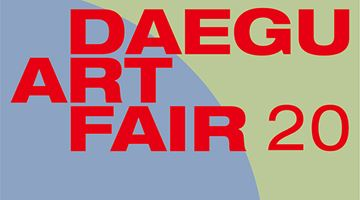 Contemporary art art fair, Daegu Art Fair 2020 at Wooson Gallery, Daegu, South Korea