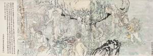Coming Home by Yun-Fei Ji contemporary artwork