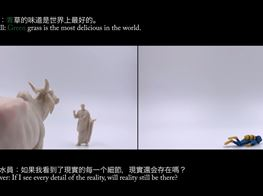Feng Bingyi: Compounded Performance, 2019